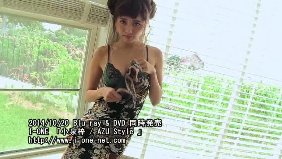 小泉梓 AZU StyleのEカップ手ブラハミ乳キャプ 画像49枚 11