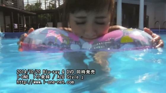 小泉梓 AZU StyleのEカップ手ブラハミ乳キャプ 画像49枚 16