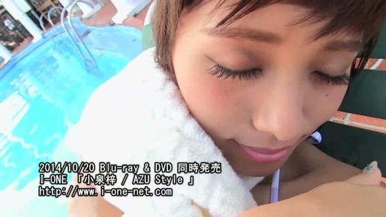 小泉梓 AZU StyleのEカップ手ブラハミ乳キャプ 画像49枚 18