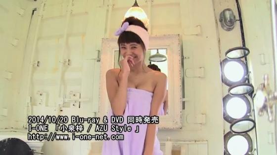 小泉梓 AZU StyleのEカップ手ブラハミ乳キャプ 画像49枚 24