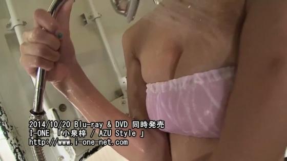 小泉梓 AZU StyleのEカップ手ブラハミ乳キャプ 画像49枚 28