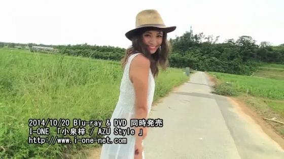 小泉梓 AZU StyleのEカップ手ブラハミ乳キャプ 画像49枚 37