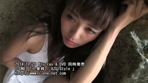 小泉梓 AZU StyleのEカップ手ブラハミ乳キャプ 画像49枚 5