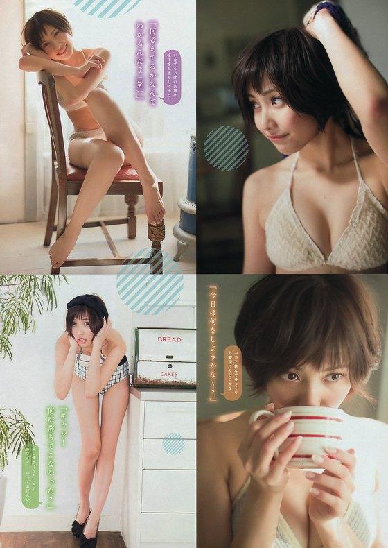 佐野ひなこ ヤンマガ最新号のFップ谷間グラビア 画像29枚 12