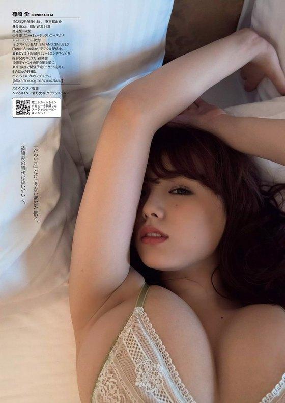 篠崎愛 週プレのバスタオル姿Gカップ谷間最新グラビア 画像32枚 8