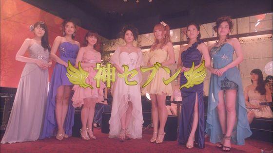 片山萌美 ドラマのキャバ嬢役で披露するGカップ谷間キャプ 画像30枚 12