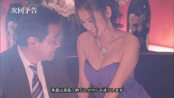 片山萌美 ドラマのキャバ嬢役で披露するGカップ谷間キャプ 画像30枚 19