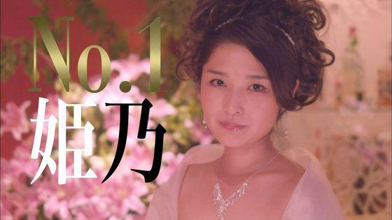 片山萌美 ドラマのキャバ嬢役で披露するGカップ谷間キャプ 画像30枚 3