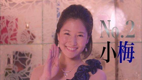 片山萌美 ドラマのキャバ嬢役で披露するGカップ谷間キャプ 画像30枚 5