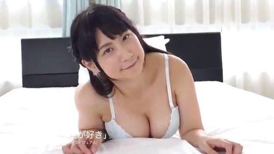 戸咲七海 DVD年上が好きのHカップハミ乳キャプ 画像48枚 11