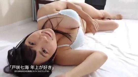 戸咲七海 DVD年上が好きのHカップハミ乳キャプ 画像48枚 13
