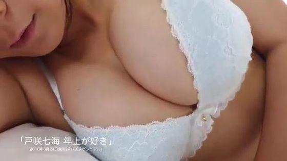 戸咲七海 DVD年上が好きのHカップハミ乳キャプ 画像48枚 14