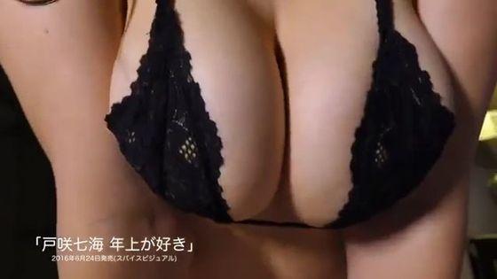 戸咲七海 DVD年上が好きのHカップハミ乳キャプ 画像48枚 44