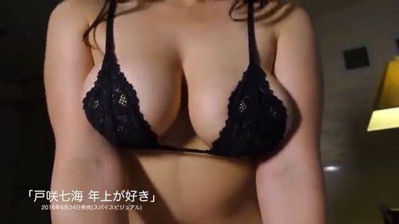 戸咲七海 DVD年上が好きのHカップハミ乳キャプ 画像48枚 45