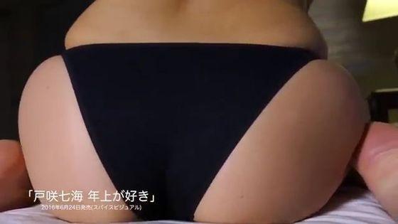 戸咲七海 DVD年上が好きのHカップハミ乳キャプ 画像48枚 46