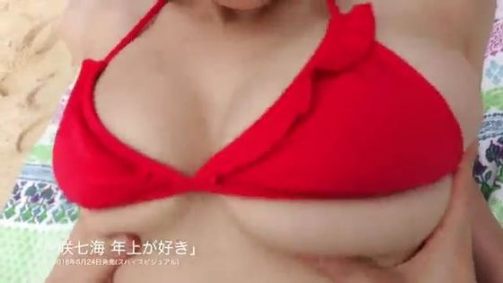 戸咲七海 DVD年上が好きのHカップハミ乳キャプ 画像48枚 9