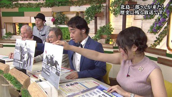 鷲見玲奈 ウイニング競馬のFカップ巨乳と腋チラキャプ 画像22枚 19