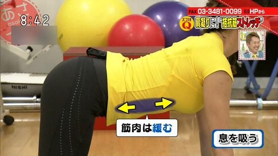 本橋恵美 NHKあさイチのDカップ着衣巨乳&胸チラキャプ 画像20枚 11