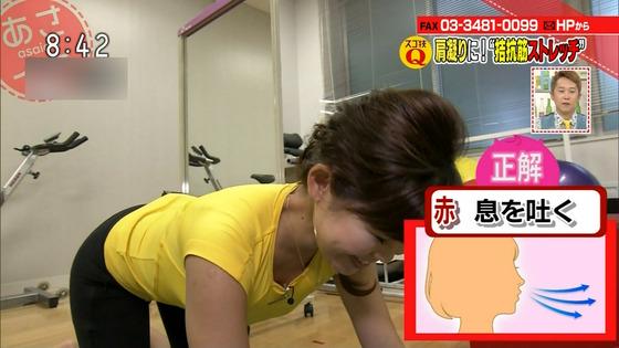 本橋恵美 NHKあさイチのDカップ着衣巨乳&胸チラキャプ 画像20枚 15