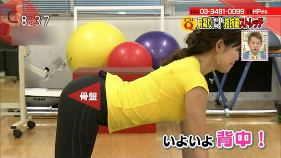 本橋恵美 NHKあさイチのDカップ着衣巨乳&胸チラキャプ 画像20枚 3