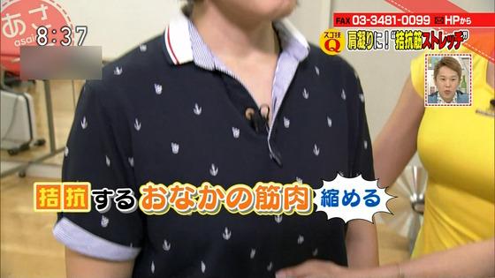 本橋恵美 NHKあさイチのDカップ着衣巨乳&胸チラキャプ 画像20枚 7