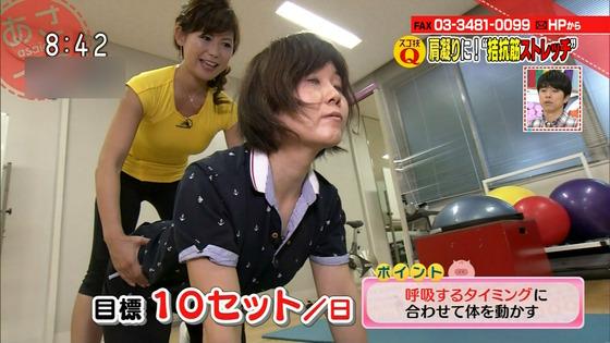 本橋恵美 NHKあさイチのDカップ着衣巨乳&胸チラキャプ 画像20枚 9