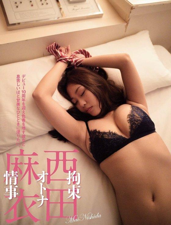 西田麻衣 フラッシュの下着姿Iカップ垂れ乳拘束グラビア 画像35枚 2