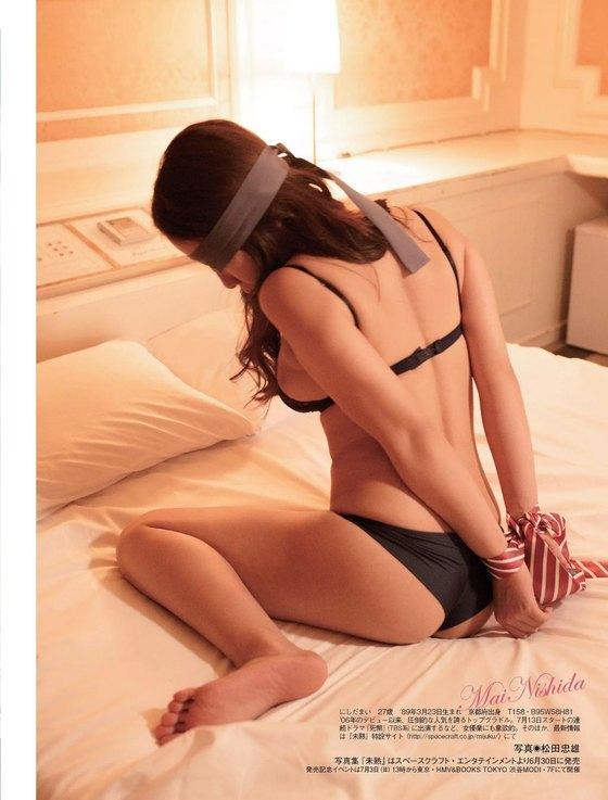 西田麻衣 フラッシュの下着姿Iカップ垂れ乳拘束グラビア 画像35枚 4
