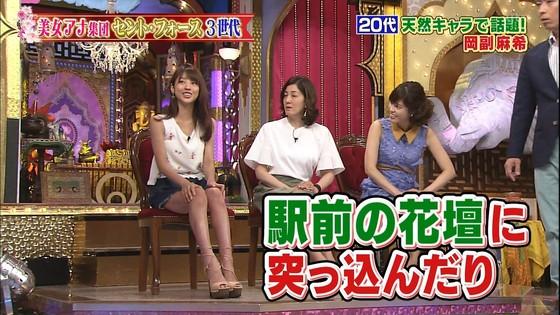 岡副麻希 今夜くらべてみましたのミニスカ美脚と腋チラキャプ 画像28枚 12