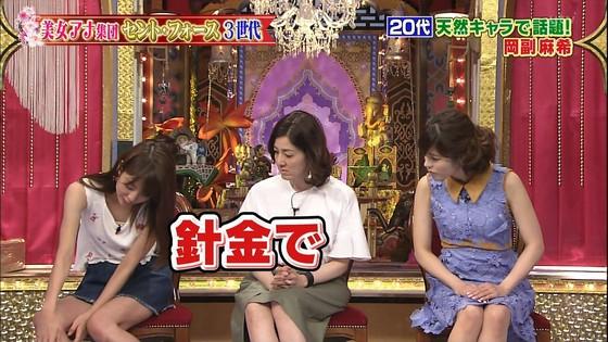 岡副麻希 今夜くらべてみましたのミニスカ美脚と腋チラキャプ 画像28枚 13