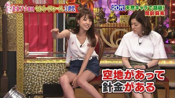 岡副麻希 今夜くらべてみましたのミニスカ美脚と腋チラキャプ 画像28枚 15