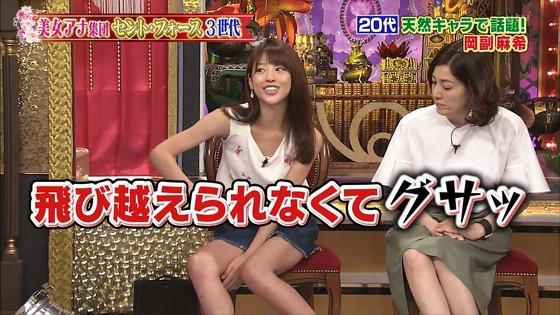 岡副麻希 今夜くらべてみましたのミニスカ美脚と腋チラキャプ 画像28枚 16