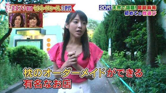 岡副麻希 今夜くらべてみましたのミニスカ美脚と腋チラキャプ 画像28枚 21