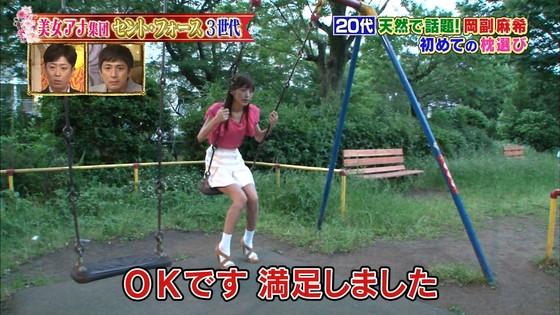 岡副麻希 今夜くらべてみましたのミニスカ美脚と腋チラキャプ 画像28枚 22