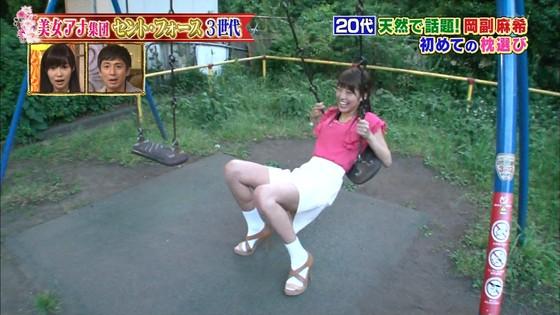 岡副麻希 今夜くらべてみましたのミニスカ美脚と腋チラキャプ 画像28枚 23