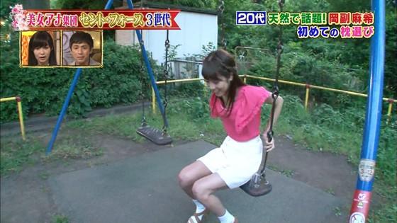 岡副麻希 今夜くらべてみましたのミニスカ美脚と腋チラキャプ 画像28枚 24