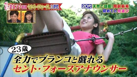 岡副麻希 今夜くらべてみましたのミニスカ美脚と腋チラキャプ 画像28枚 25