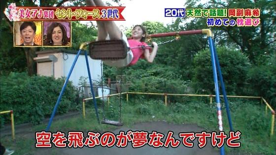 岡副麻希 今夜くらべてみましたのミニスカ美脚と腋チラキャプ 画像28枚 26