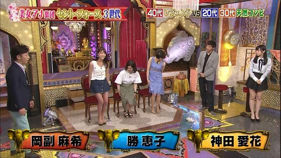 岡副麻希 今夜くらべてみましたのミニスカ美脚と腋チラキャプ 画像28枚 7