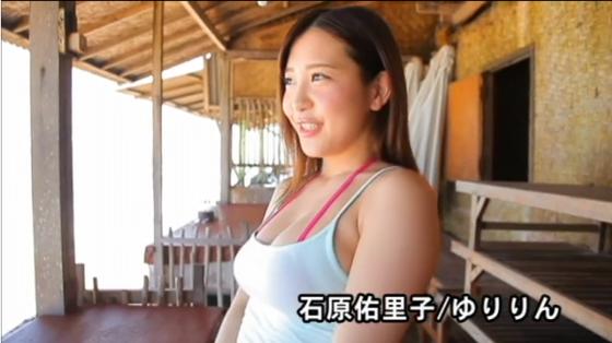 石原佑里子 DVDゆりりんのソフマップイベント 画像35枚 10