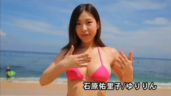 石原佑里子 DVDゆりりんのソフマップイベント 画像35枚 14