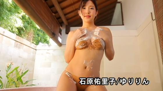 石原佑里子 DVDゆりりんのソフマップイベント 画像35枚 18