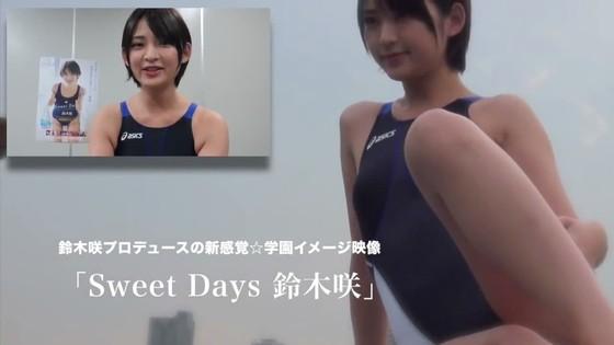 鈴木咲 競泳水着姿のAカップ貧乳ソフマップイベント 画像30枚 13