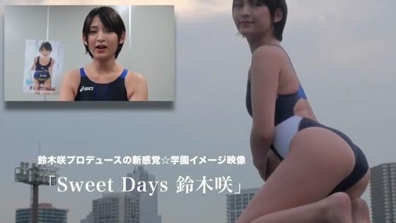 鈴木咲 競泳水着姿のAカップ貧乳ソフマップイベント 画像30枚 14