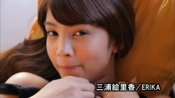 三浦絵里香 ERIKAのCカップ谷間&食い込みキャプ 画像27枚 13
