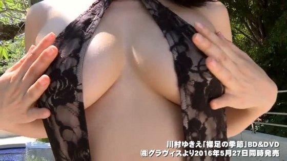 川村ゆきえ 週プレの最新Eカップ谷間グラビア 画像36枚 23
