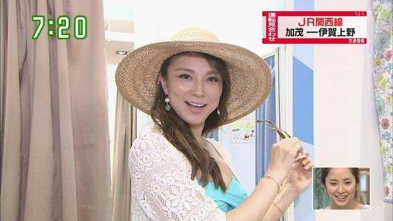 木村亜梨沙 JJ読者モデルのスレンダー水着姿キャプ 画像26枚 19