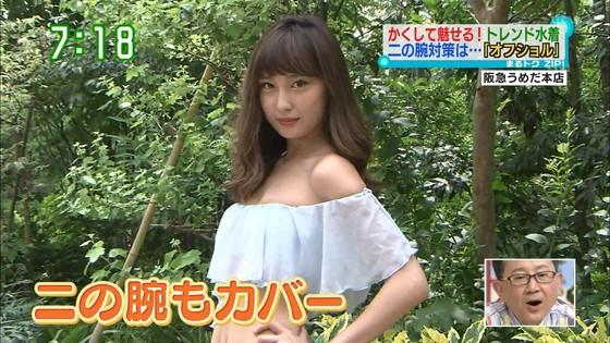 木村亜梨沙 JJ読者モデルのスレンダー水着姿キャプ 画像26枚 1