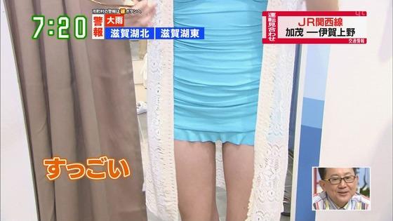 木村亜梨沙 JJ読者モデルのスレンダー水着姿キャプ 画像26枚 20