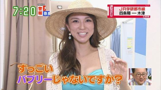 木村亜梨沙 JJ読者モデルのスレンダー水着姿キャプ 画像26枚 21